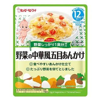 KEWPIE VR-1 隨行包-中華風什錦蔬菜80公克
