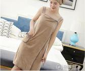 毛巾浴巾可穿可裹比純棉吸水女成人百變可愛家用速干三件套大浴裙 電購3C