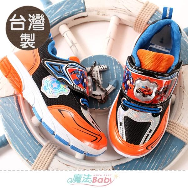 男童鞋 台灣製機器戰士正版閃燈運動鞋 電燈鞋 魔法Baby
