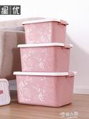 收納箱 星優衣服收納箱塑料整理箱家用兒童玩具收納盒有蓋儲物箱子大小號 9號潮人館