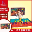 跳舞毯 音樂鋼琴毯兒童音樂跳舞毯寶寶運動健身 【免運快出】