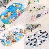 大號卡通兒童浴室防滑墊寶寶家用洗澡洗手間pvc淋浴超大防水地墊 米菲良品 igo