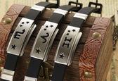 《QBOX 》FASHION 飾品【B100N931】精緻個性經典十二星座矽膠316L鈦鋼手鍊/手環