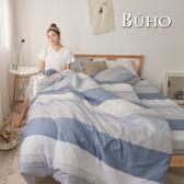 BUHO 雙人四件式舖棉兩用被床包組(北歐假期)