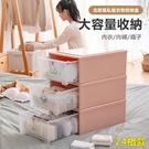【居家cheaper】北歐風三層私密衣物收納盒/三款可選/堆疊抽屜收納櫃/塑膠疊櫃/分隔櫃/衣櫥收納櫃