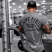 肌肉隊長運動短袖男兄弟跑步健身T恤上衣休閑透氣打底訓練服【韓衣舍】