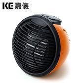 【KE嘉儀】輕巧型PTC陶瓷電暖器 橘色 (KEP-08M)