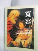 【書寶二手書T7/宗教_ZDL】寬容_房龍
