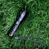 手電筒強光充電超亮防水5000小迷你LED探照燈可家用戶外防身遠射【潮咖地帶】