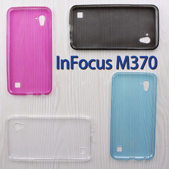 富可視 InFocus M370/M372/M377 清水套/高清果凍保謢套/水晶套/布丁套