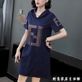 大碼女裝洋裝短袖新款2020夏裝韓版胖mm遮肚中長款寬鬆媽媽t恤 創意家居生活館