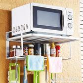 太空鋁微波爐架壁掛式微波爐置物架2層烤箱支架廚房收納架子掛架 igo igo科炫數位