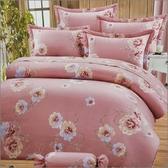 【免運】精梳棉 雙人 薄床包舖棉兩用被套組 台灣精製 ~花舞風情/粉~ i-Fine艾芳生活