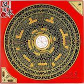 羅盤風水盤高精度專業純銅木8寸羅盤儀八卦盤 igo 小明同學