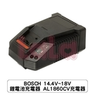 BOSCH 14.4V~18V 鋰電池充...
