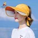 稻草人夏季騎行防曬遮陽帽子女韓版潮百搭空頂大沿防紫外線太陽帽 快速出貨