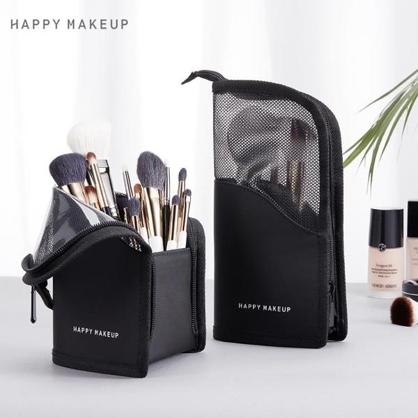 化妝包 HAPPY MAKEUP立式化妝刷包筆收納包大容量袋子便攜簡約化妝桶刷桶 萬寶屋