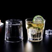 家用耐熱玻璃杯透明玻璃杯子無蓋水杯茶杯早餐牛奶杯果汁杯啤酒杯