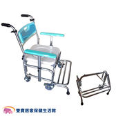 富士康 鋁製便器椅 馬桶椅 便盆椅 扶手升降 FZK4306