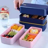 保溫飯盒 上班族可微波爐加熱雙層學生飯盒分隔型日式便當盒保溫【快速出貨八折特惠】