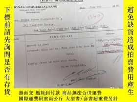 二手書博民逛書店罕見1948年英文借款單一張Y15339 中國集裝箱公司 中國集裝箱公司 出版1948