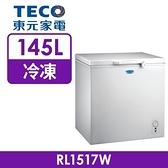 【南紡購物中心】TECO東元145公升上掀式單門冷凍櫃RL1517W