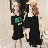 2021夏裝新品大碼純棉中長款短袖T恤裙子黑色露肩魚尾裙洋裝春