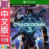 X1 除暴戰警 3(簡體中文版)