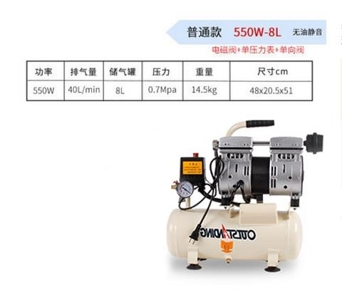 空壓機奧突斯空氣壓縮機小型打氣泵木工裝修家用氣磅迷你無油靜音空壓機    汪喵百貨