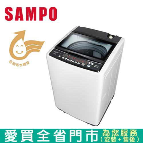 SAMPO聲寶12KG變頻洗衣機ES-KD12F(W1)含配送到府+標準安裝【愛買】