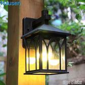 歐式簡約戶外壁燈防水室外壁燈LED庭院壁燈 茱莉亞嚴選