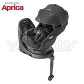 Aprica Fladea grow ISOFIX Premium 平躺型臥床椅/安全座椅-黑山