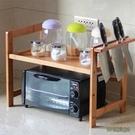 廚房置物架3層2層微波爐架灶臺收納電器烤箱架實木調味架子wl9493[3C環球數位館]