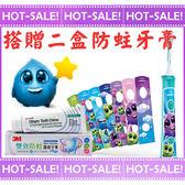 【搭贈3M防蛀護齒牙膏*2盒】Philips Sonicare HX6322 飛利浦 兒童專用 音波電動牙刷