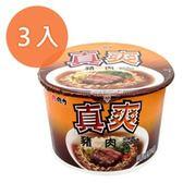 維力 真爽 豬肉風味麵 90g (3碗入)/組