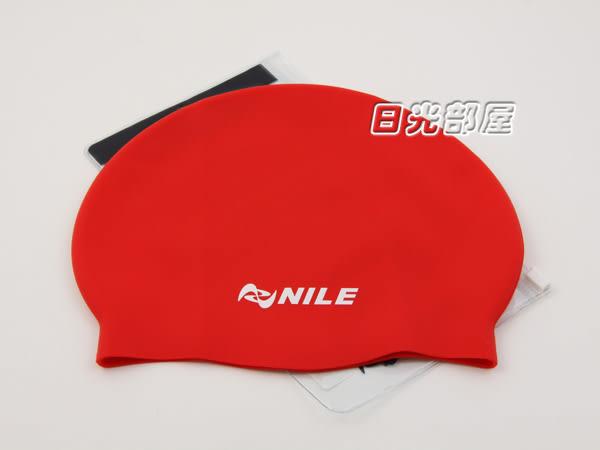 *日光部屋* Nile (公司貨)/NAR-0411-RED舒適矽膠泳帽(特價)