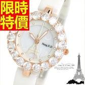 鑽錶-清新大方優雅鑲鑽女手錶4色62g13【時尚巴黎】