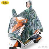 雨衣 精騎士單人雨衣數碼迷彩加大男女戶外騎行電動車摩托車雨衣雨披 js24675『Pink領袖衣社』
