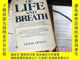 二手書博民逛書店OF罕見LIFE AND BREATH·Y27345 OF LI