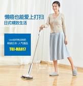 日本uoni由利無線電動拖把家用擦地機免手洗掃地一體機神器非蒸汽 完美