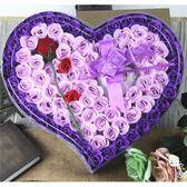 浪漫520節禮品玫瑰香皂花禮盒100朵肥皂花一枝花加燈送女友生日【韓衣舍】