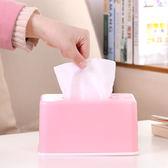 家用客廳簡約塑料抽紙收納面紙盒桌面茶幾車用家居創意歐式紙抽筒 東京衣櫃