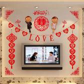 婚房布置背景墻客廳喜字拉花拉喜套餐婚禮結婚慶婚禮裝飾用品wy【快速出貨八折優惠】