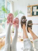 拖鞋  棉拖鞋女冬季室內可愛保暖家居家情侶厚底月子毛加絨全包跟棉鞋男  嬌糖小屋