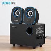 LEnRuE/藍悅 C3筆記本臺式電腦音響2.1木質多媒體小音箱低音炮USB 好再來小屋