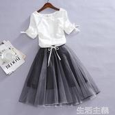 網紗洋裝 2020夏季新款韓版大碼短袖寬鬆雪紡衫女顯瘦網紗蓬蓬連身裙兩件套 生活主義