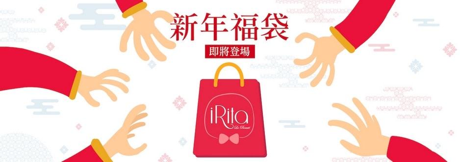 irita-imagebillboard-b61cxf4x0938x0330-m.jpg
