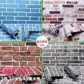 牆紙磚紋日式復古背景牆網紅仿磚個性學生宿舍寢室理發店壁紙自黏