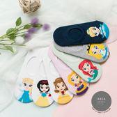 正韓直送【K0322】韓國襪子Q版迪士尼全身公主隱形襪 百搭純色襪 隱形襪 阿華有事嗎