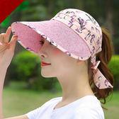 遮陽帽 防風太陽帽 戶外防曬大檐帽子【非凡上品】z238